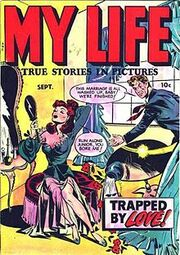 My Life first issue