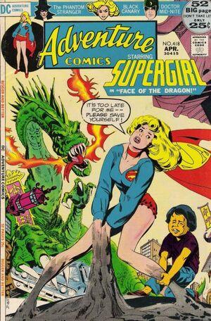 Adventure Comics Vol 1 418