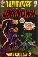 Challengers of the Unknown Vol 1 71