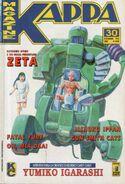 Kappa Magazine Vol 1 30