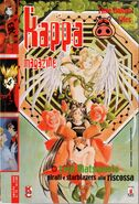 Kappa Magazine Vol 1 98