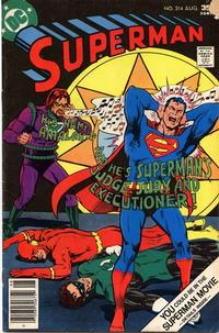 Superman Vol 1 314