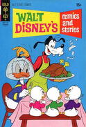Walt Disney's Comics and Stories Vol 1 375
