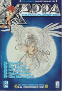 Kappa Magazine Vol 1 88