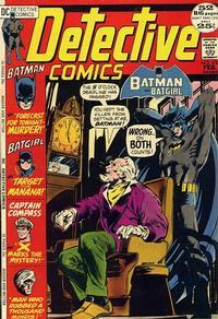 Detective Comics Vol 1 420