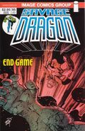 Savage Dragon Vol 1 95