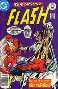 Flash Vol 1 247