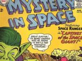 Mystery in Space Vol 1 93