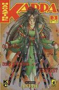 Kappa Magazine Vol 1 3