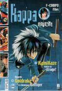 Kappa Magazine Vol 1 95