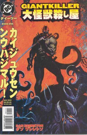 Giantkiller Vol 1 1