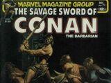 Savage Sword of Conan Vol 1 71