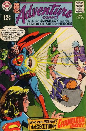 Adventure Comics Vol 1 376