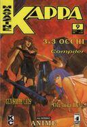 Kappa Magazine Vol 1 9