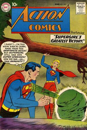 Action Comics Vol 1 262