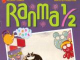 Ranma 1/2 Part 4 7