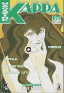 Kappa Magazine Vol 1 26