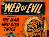 Web of Evil Vol 1 5