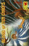Elfquest Blood of Ten Chiefs Vol 1 8