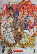 Kappa Magazine Vol 1 20-2
