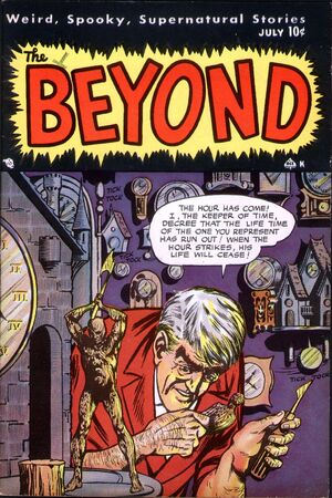 Beyond Vol 1 5