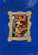 Marvel Masterworks Vol 1 211