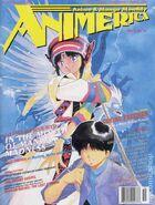 Animerica Vol 3 10