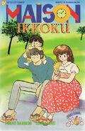 Maison Ikkoko Part IV 6