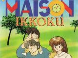 Maison Ikkoko Vol 4 6
