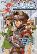 Kappa Magazine Vol 1 72