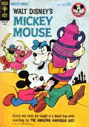 Mickey Mouse Vol 1 96