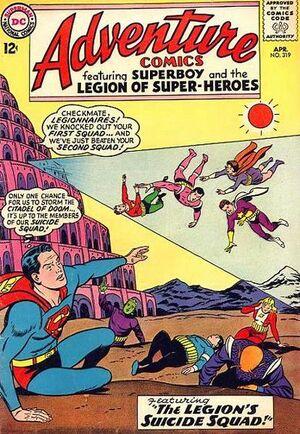 Adventure Comics Vol 1 319