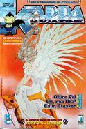 Kappa Magazine Vol 1 67