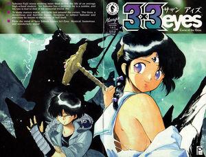 3x3 Eyes Curse of the Gesu Vol 1 1