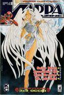 Kappa Magazine Vol 1 59
