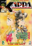 Kappa Magazine Vol 1 60