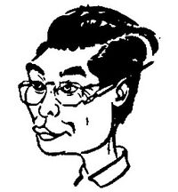Irv Watanabe