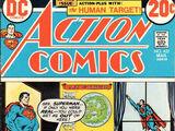 Action Comics Vol 1 422