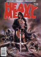 Heavy Metal Vol 17 2