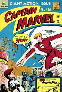 Captain Marvel (1966) Vol 1 1
