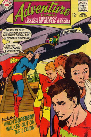 Adventure Comics Vol 1 371