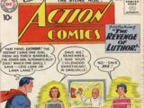 Action Comics Vol 1 259