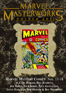 Marvel Masterworks Vol 1 116