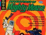 Adventures of Mighty Mouse Vol 1