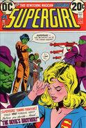 Supergirl Vol 1 5