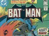 Batman Vol 1 338