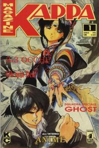 Kappa Magazine Vol 1 1