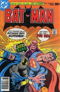 Batman Vol 1 293