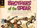 Brothers of the Spear Vol 1 2