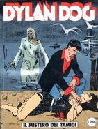 Dylan Dog Vol 1 49
